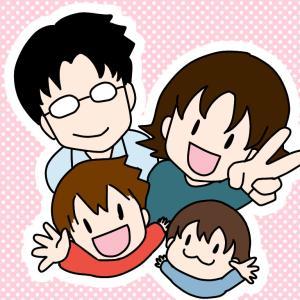 こにっき~あま田さんちの陽気な育児漫画~
