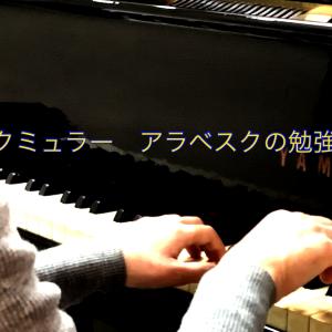 こどものピアノレッスン