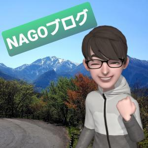 NAGOブログ