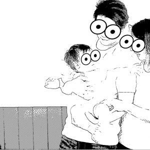 目玉な日常〜晴れ、時々、子目玉〜|白目剥いて働く目玉ママと育児について考える目玉パパ