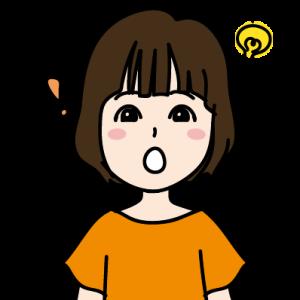 おうちモンテで療育.com