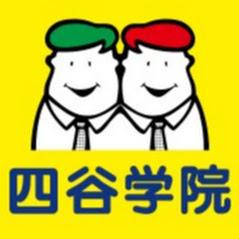 【四谷学院】ペン字講座総合公式ブログ