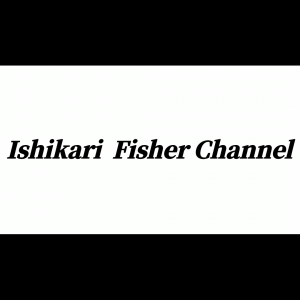 Ishikari Fisherのブログ