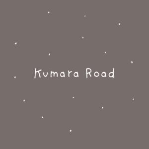 Kumara Road
