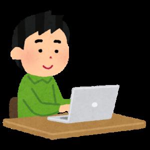 SatoyaBlog