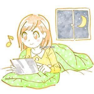 お江戸健康漫遊記