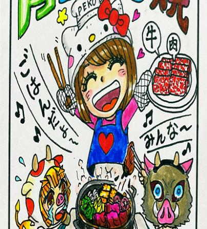 MYUKOさんのプロフィール