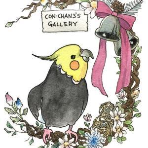 やっぱり鳥が好き 〜オカメインコと日常〜