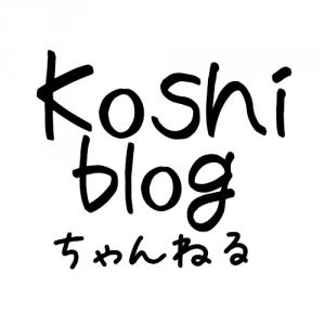 Koshi blog