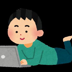 30代プログラミング未経験初心者パパの奮闘記