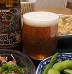 地ビール宅飲み生活!