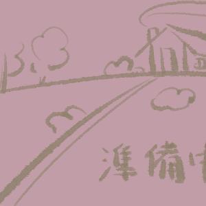 2D背景お絵かき練習日記