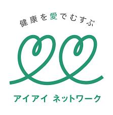 あおば薬局 梶ケ谷店のブログ