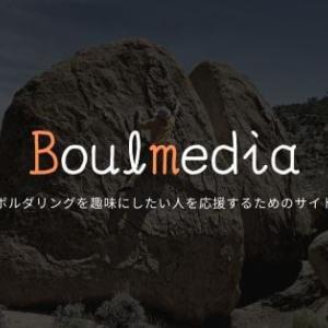 Boulmedia