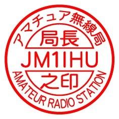 JM1IHUさんのプロフィール