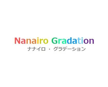 ナナイログラデーション nanairo gradationさんのプロフィール