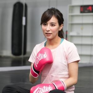 ダイエットのためにランニングに加えてキックボクシングを始めようかどうか悩んでいる人が見るサイト