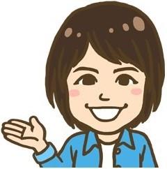 神戸プランニングリッチ アラフィフ不動産OLの日常