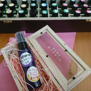アロマデザイン浜松(Music&Aroma&Wine)