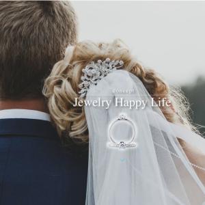 開盛堂本店の結婚指輪ブログ