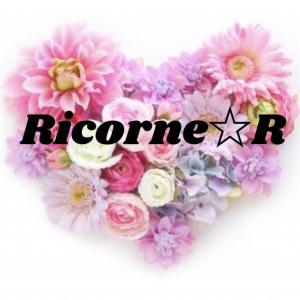 ときめきハンドメイド Ricorne☆R リコルヌ アール