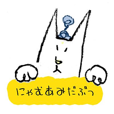山本U3さんのプロフィール