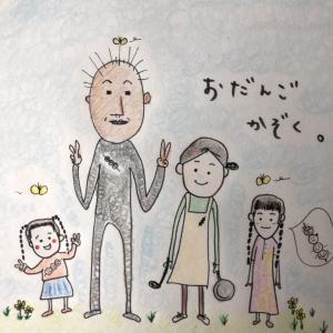 みうら日和 ~三浦の暮らし・移住~