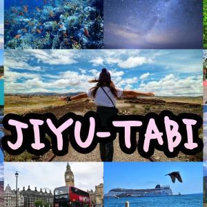 JIYU-TABI