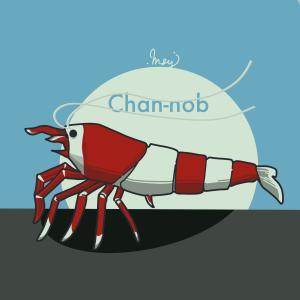 Chan-NOBlog