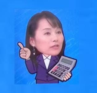 ファイナンシャルプランナー國松典子さんのプロフィール