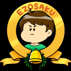 エゾサクのオフィシャルサイト