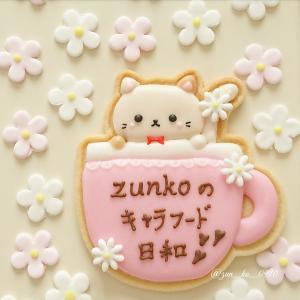 zunkoのキャラフード日和