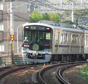 ゆるしゅみ鉄道資料館