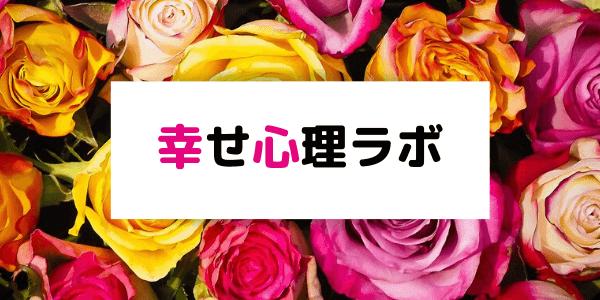 藤本ナミさんのプロフィール