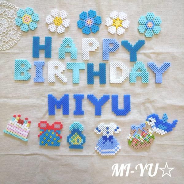 MI-YU☆さんのプロフィール