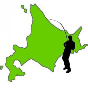 みんなの北海道釣り日記