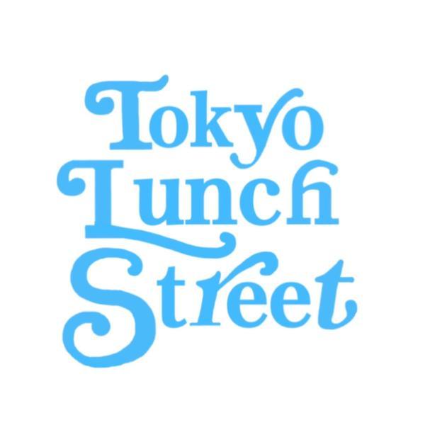 東京ランチストリートさんのプロフィール
