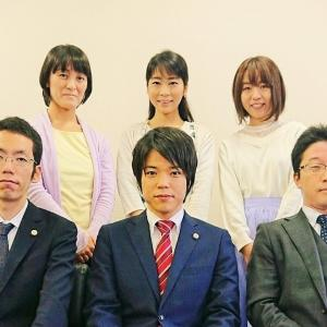 山口統平法律事務所~名古屋の弁護士~のブログ
