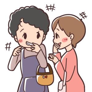 井戸端news