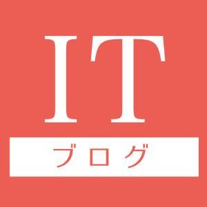 ITブログ