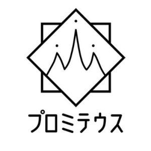 プロミテウス | プログラミング学習に役立つものを集めるサイト