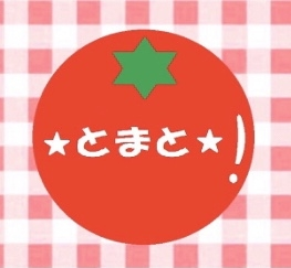 ♡ 毎日がおいしいもん日和 ♡  by ☆とまと☆製作所with☆ぱ☆