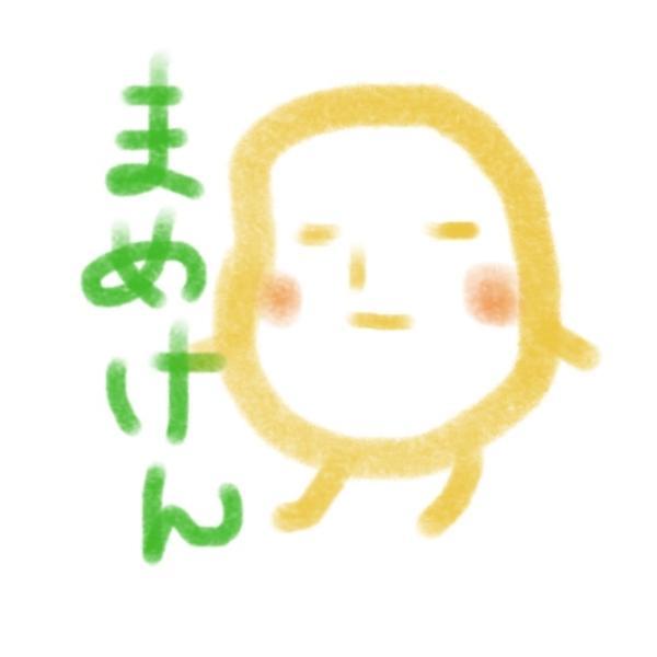ぺぺ子さんのプロフィール