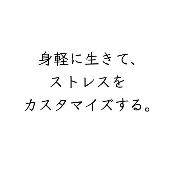 兎山陸さんのプロフィール