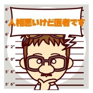 Dr.Abekoの免疫学講座+α