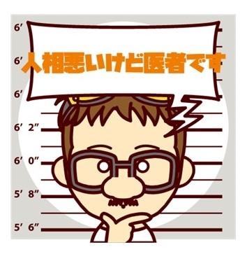 Dr.Abekoさんのプロフィール