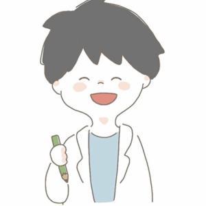 ポリー中村の元薬学生ブログ