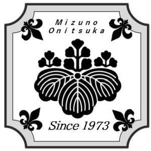 福岡春日の司法書士ブログ