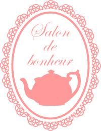 東京・田園調布・奥沢・自由が丘~英国式紅茶教室Salon de bonheur~
