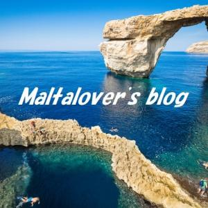 Maltalover's blog マルタ共和国大好きブログ🏖